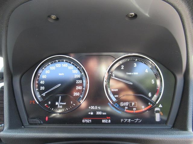 「BMW」「BMW」「ミニバン・ワンボックス」「北海道」の中古車22