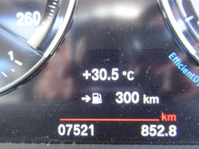 「BMW」「BMW」「ミニバン・ワンボックス」「北海道」の中古車23