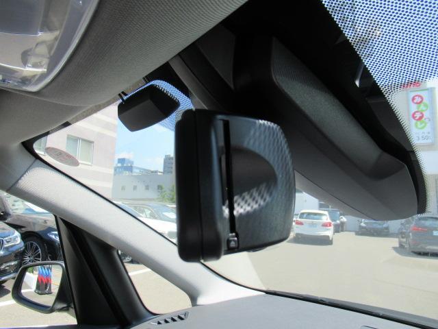 「BMW」「BMW」「ミニバン・ワンボックス」「北海道」の中古車25