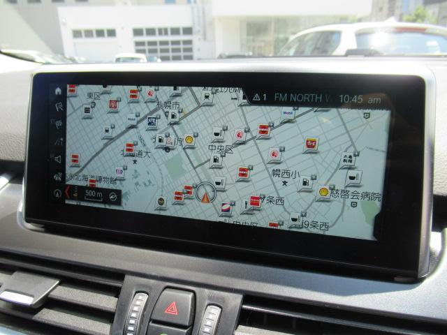 「BMW」「BMW」「ミニバン・ワンボックス」「北海道」の中古車27