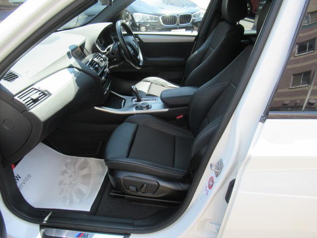 「BMW」「BMW X3」「SUV・クロカン」「北海道」の中古車7