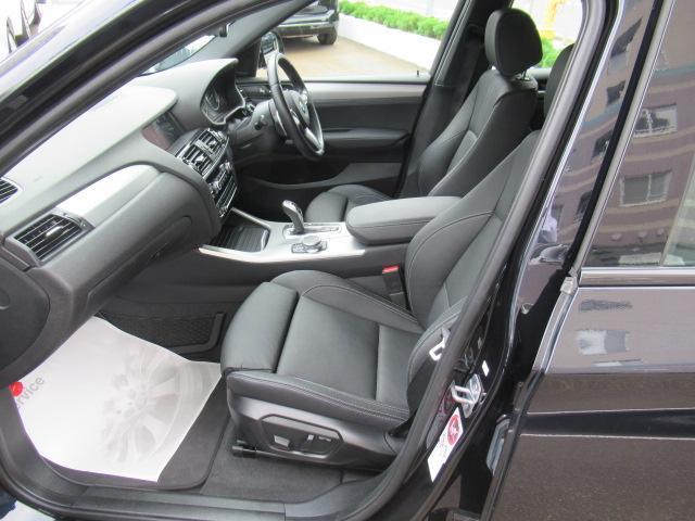 「BMW」「BMW X4」「SUV・クロカン」「北海道」の中古車7