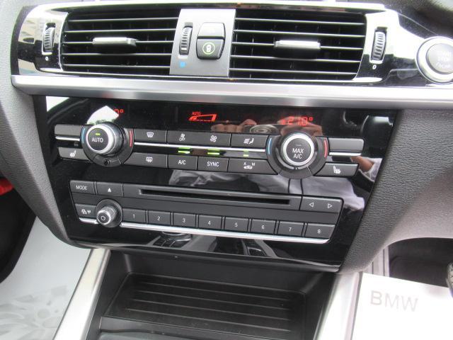 「BMW」「BMW X4」「SUV・クロカン」「北海道」の中古車9