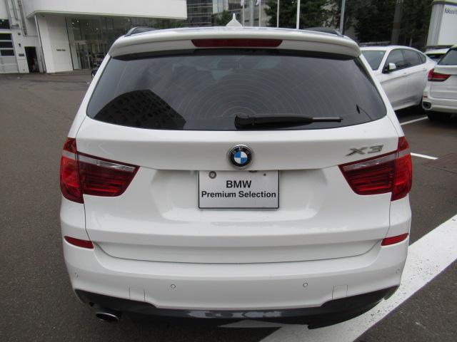 「BMW」「BMW X3」「SUV・クロカン」「北海道」の中古車3