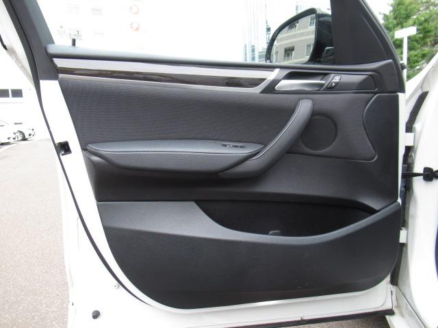 「BMW」「BMW X3」「SUV・クロカン」「北海道」の中古車5