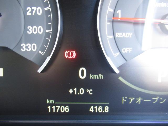 「BMW」「BMW」「セダン」「北海道」の中古車29