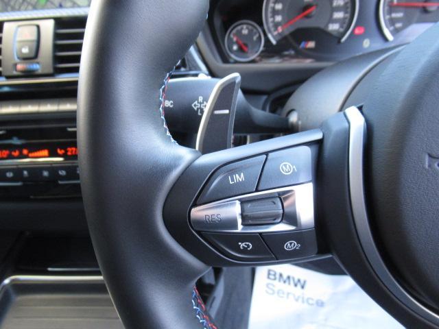 「BMW」「BMW」「セダン」「北海道」の中古車30