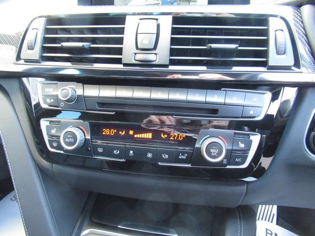「BMW」「BMW」「セダン」「北海道」の中古車39