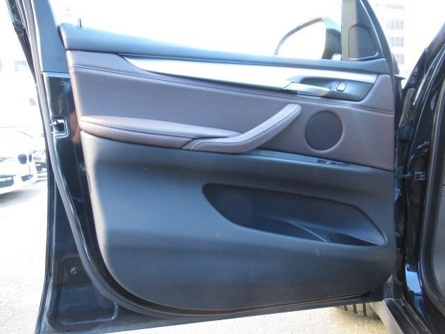 「BMW」「BMW X5」「SUV・クロカン」「北海道」の中古車8