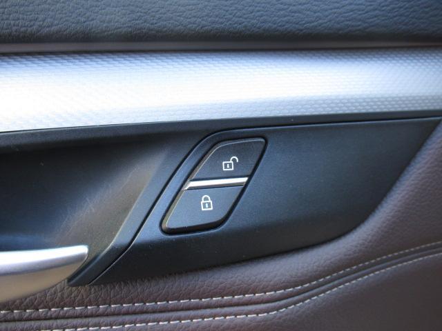 「BMW」「BMW X5」「SUV・クロカン」「北海道」の中古車9