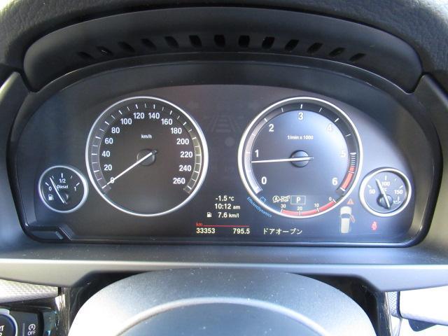 「BMW」「BMW X5」「SUV・クロカン」「北海道」の中古車24