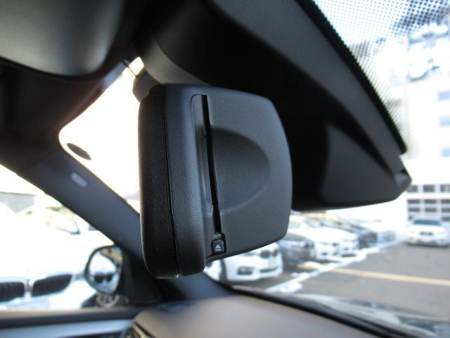 「BMW」「BMW X5」「SUV・クロカン」「北海道」の中古車31