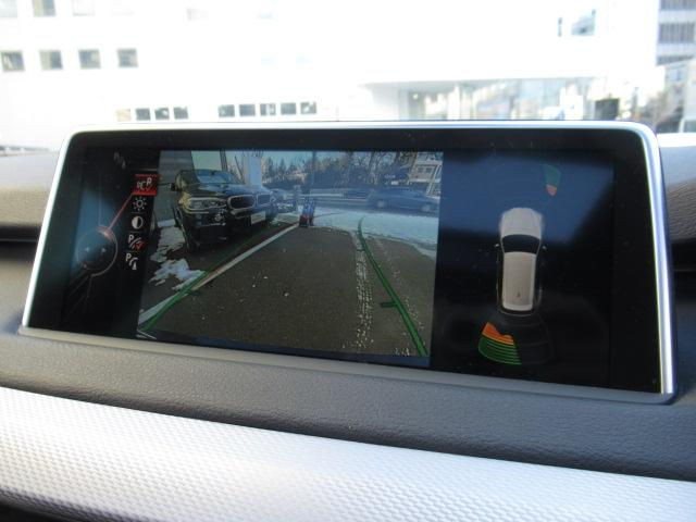 「BMW」「BMW X5」「SUV・クロカン」「北海道」の中古車32
