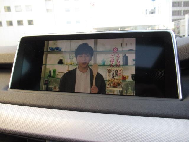 「BMW」「BMW X5」「SUV・クロカン」「北海道」の中古車34