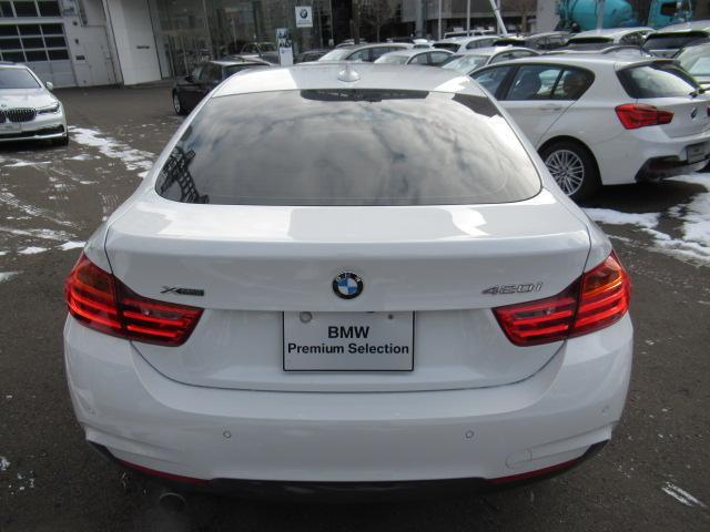 「BMW」「BMW」「クーペ」「北海道」の中古車7