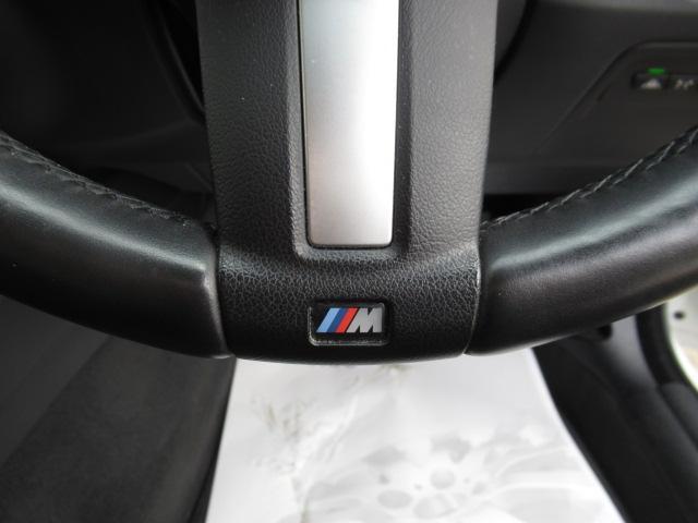 「BMW」「BMW」「クーペ」「北海道」の中古車26