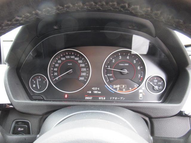 「BMW」「BMW」「クーペ」「北海道」の中古車27
