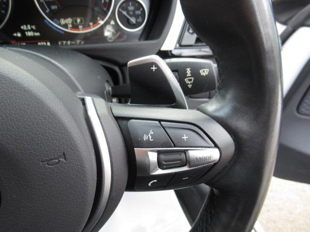 「BMW」「BMW」「クーペ」「北海道」の中古車30