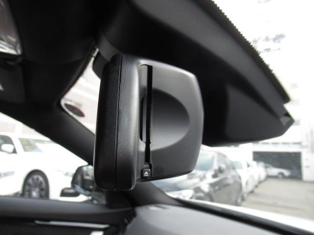 「BMW」「BMW」「クーペ」「北海道」の中古車35