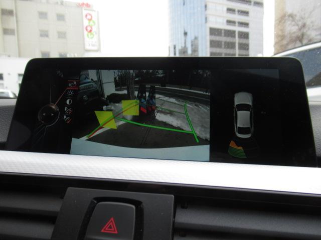 「BMW」「BMW」「クーペ」「北海道」の中古車39