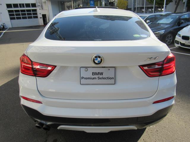 「BMW」「X4」「SUV・クロカン」「北海道」の中古車3