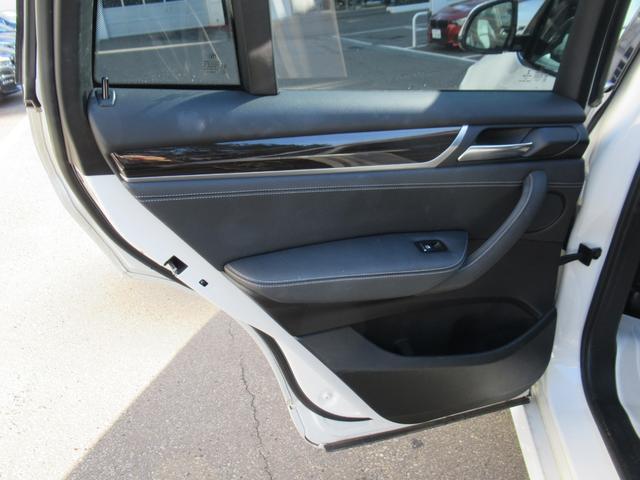 「BMW」「X4」「SUV・クロカン」「北海道」の中古車14