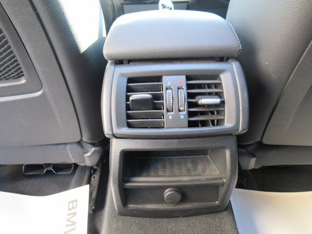 「BMW」「X4」「SUV・クロカン」「北海道」の中古車16