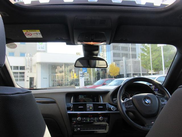 「BMW」「X4」「SUV・クロカン」「北海道」の中古車17