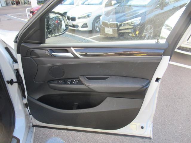 「BMW」「X4」「SUV・クロカン」「北海道」の中古車20