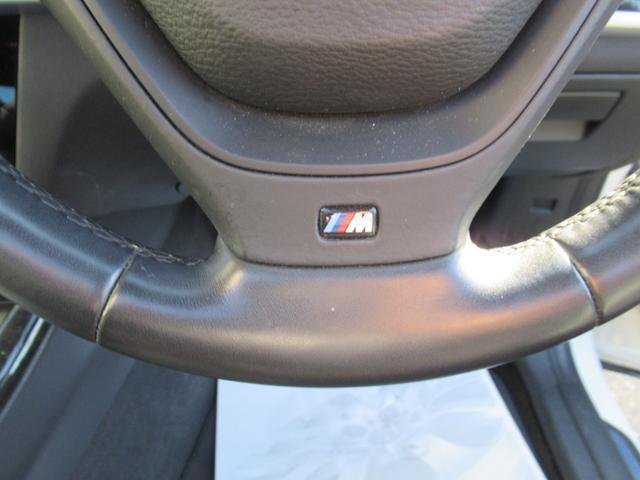 「BMW」「X4」「SUV・クロカン」「北海道」の中古車24