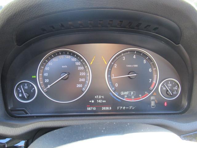 「BMW」「X4」「SUV・クロカン」「北海道」の中古車30