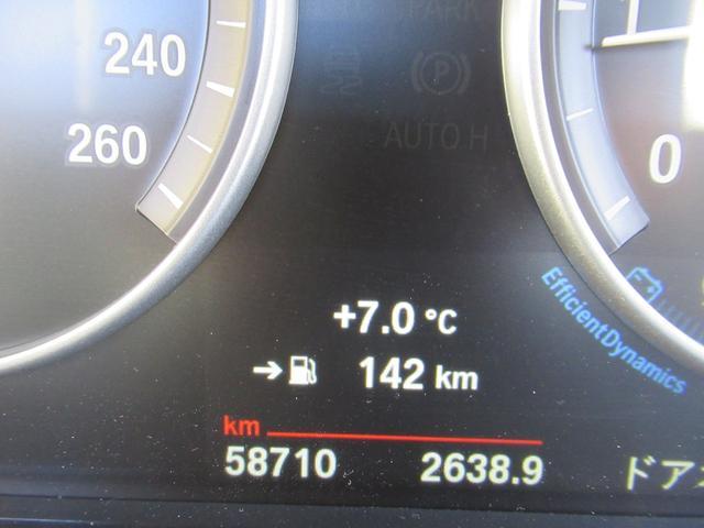 「BMW」「X4」「SUV・クロカン」「北海道」の中古車31