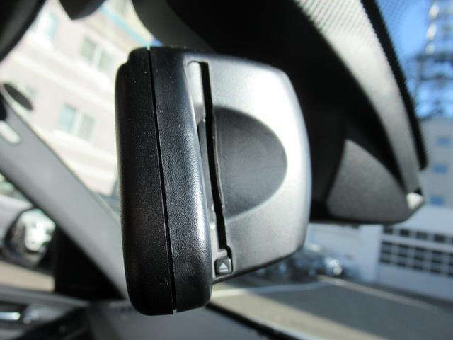 「BMW」「X4」「SUV・クロカン」「北海道」の中古車33