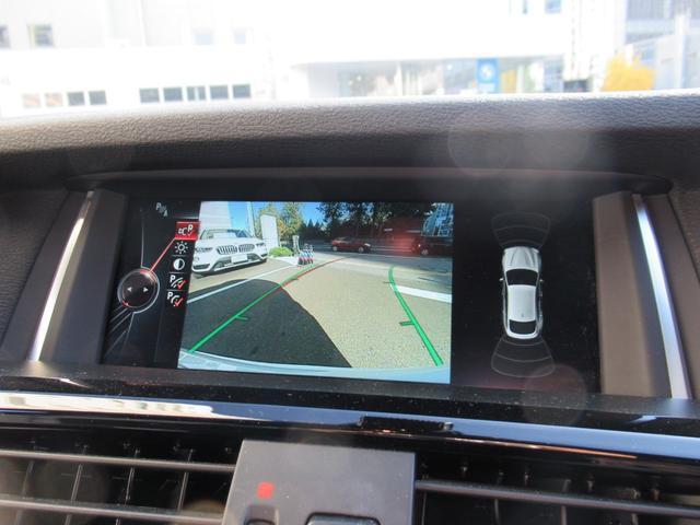 「BMW」「X4」「SUV・クロカン」「北海道」の中古車34