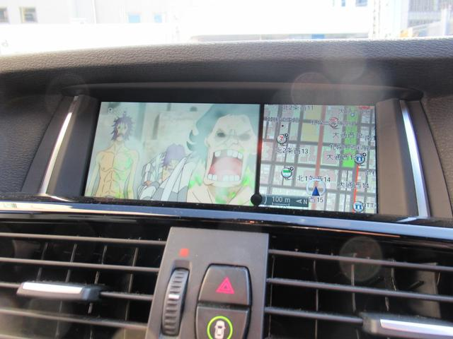 「BMW」「X4」「SUV・クロカン」「北海道」の中古車36