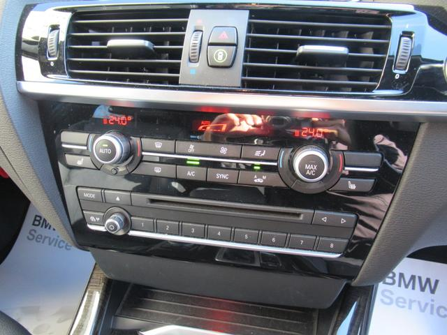「BMW」「X4」「SUV・クロカン」「北海道」の中古車37