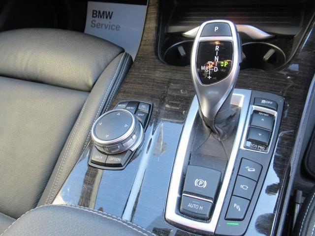 「BMW」「X4」「SUV・クロカン」「北海道」の中古車38