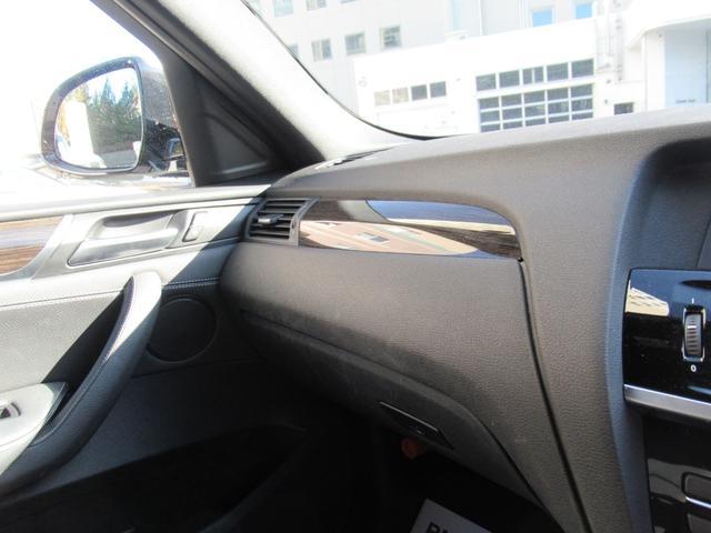 「BMW」「X4」「SUV・クロカン」「北海道」の中古車41