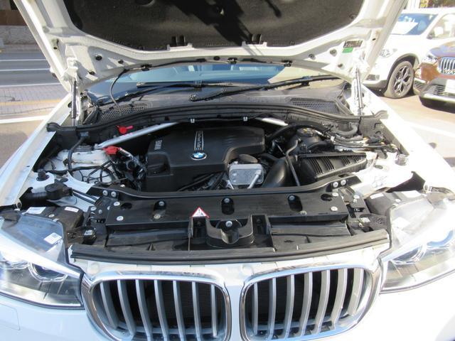 「BMW」「X4」「SUV・クロカン」「北海道」の中古車42