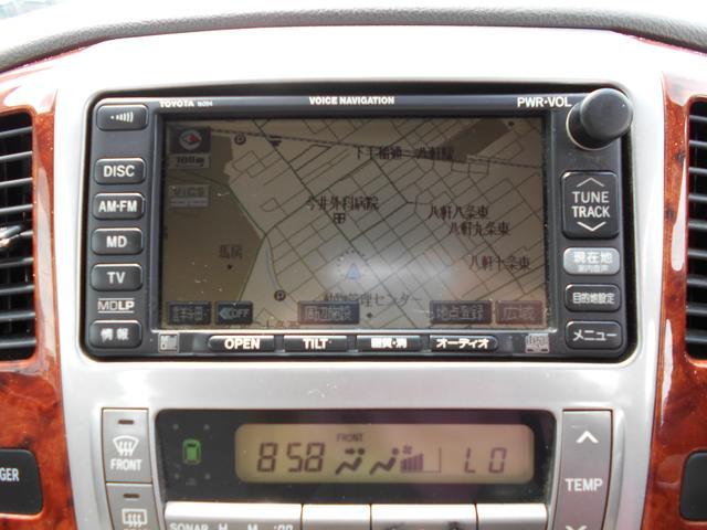 トヨタ アルファードV AX Lエディション 4WD 1年間走行距離無制限保証