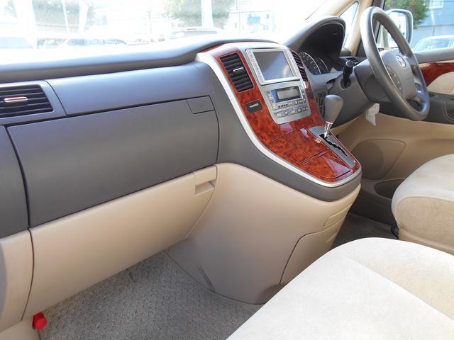 トヨタ アルファードG MX Lエディション 4WD 1年間走行距離無制限保証