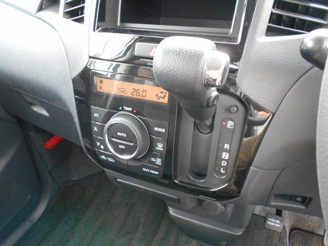 ハイウェイスターリミテッド 4WD(11枚目)