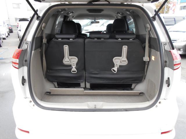 トヨタ エスティマ アエラス 4WD 1年間走行距離無制限保証