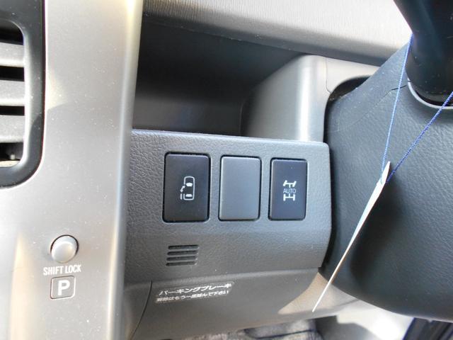 X Lエディション 4WD(12枚目)