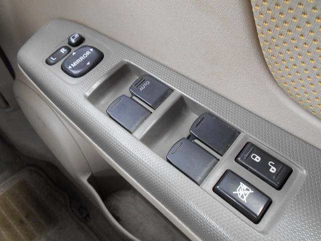LX 4WD 1年間走行距離無制限保証(12枚目)