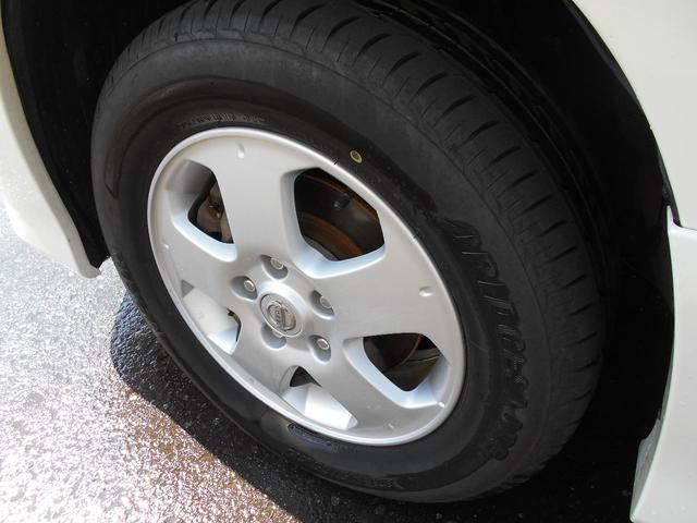 日産 セレナ ハイウェイスター 4WD 1年間走行距離無制限保証
