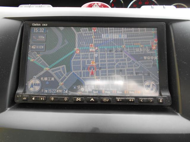 20CS 4WD 社外ナビ・カメラ ABS インテリキー(12枚目)