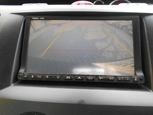 20CS 4WD 社外ナビ・カメラ ABS インテリキー(13枚目)