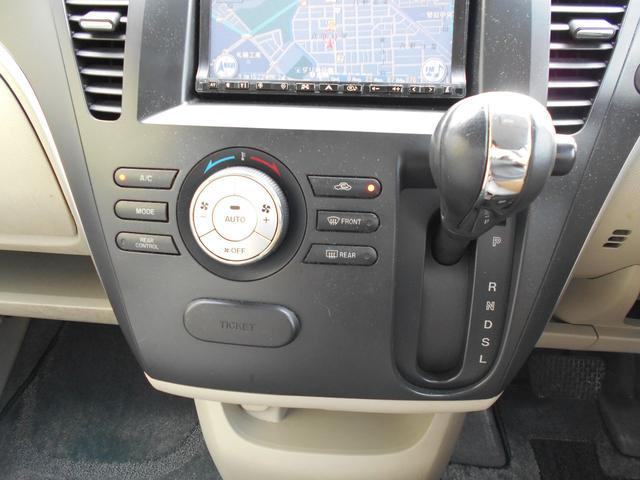 20CS 4WD 社外ナビ・カメラ ABS インテリキー(14枚目)