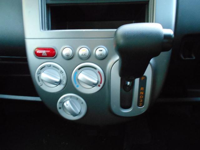 RM FOUR 4WD 1年間走行距離無制限保証(15枚目)